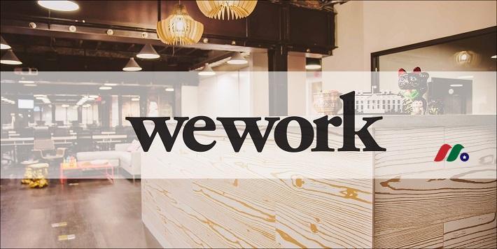全球第五大科技独角兽:共享办公空间(众创空间)运营商WeWork(WE)