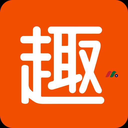 新股上市:中概股 趣店 Qudian Inc.(QD)