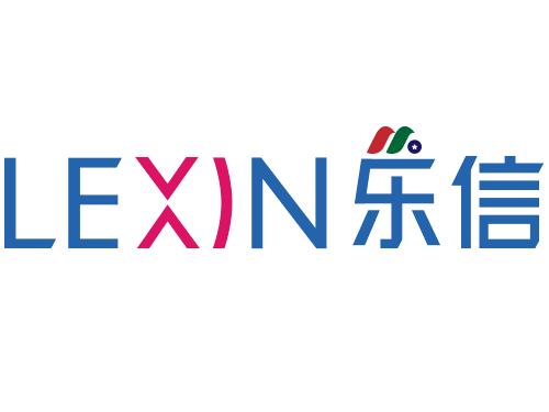 新股上市:金融科技公司 乐信集团LexinFintech Holdings(LX)