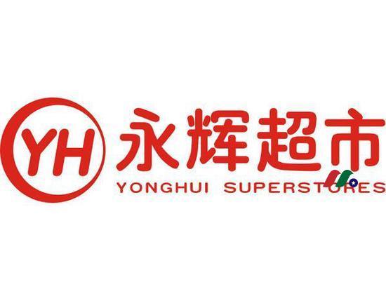 中国大陆第5大超级市场:永辉集团(永辉超市)Yong Hui, Group.