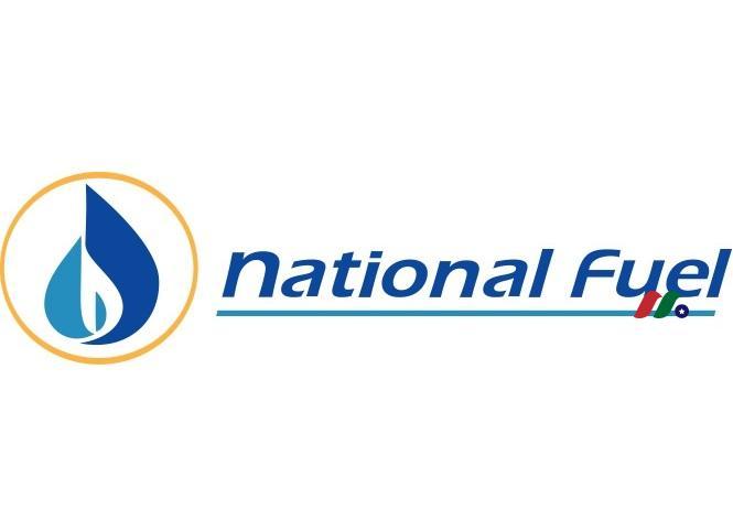 多元化能源公司:全国燃料瓦斯公司National Fuel Gas Company(NFG)
