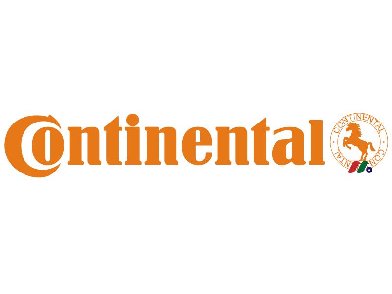 世界第四大轮胎制造商:德国大陆集团Continental AG
