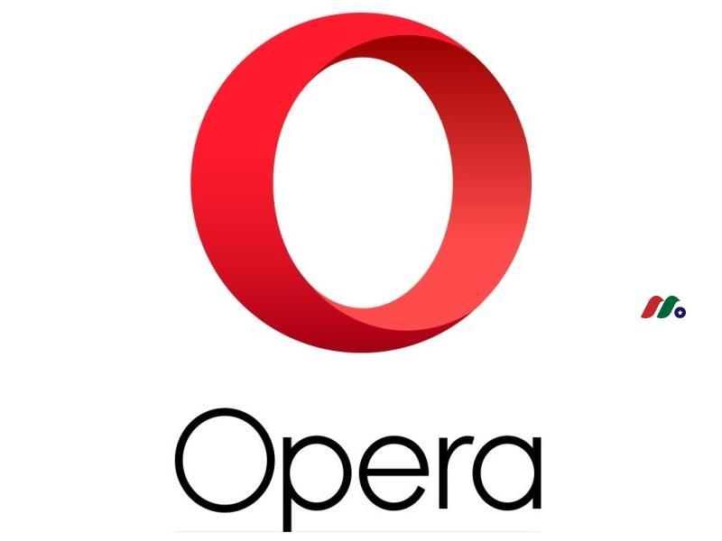 新股IPO上市:中概股 欧朋浏览器 Opera Ltd.(OPRA)
