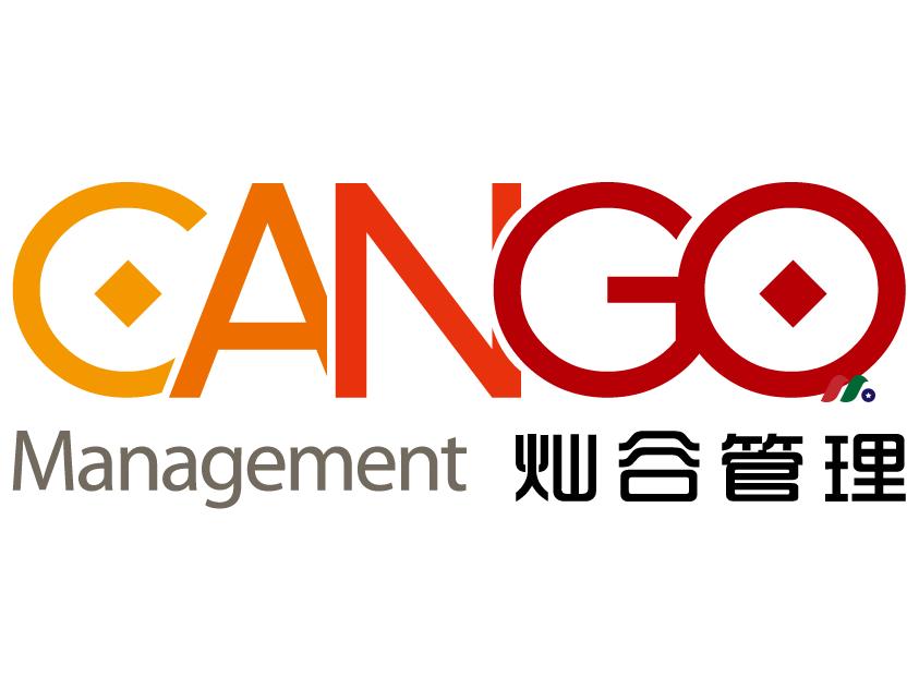 中概股:汽车交易服务平台 灿谷管理Cango Inc.(CANG)
