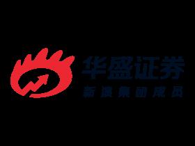华盛证券(华盛通)最新入金活动—免佣+送微博+京东+蔚来