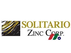 锌矿公司:Solitario Zinc Corp.(XPL)