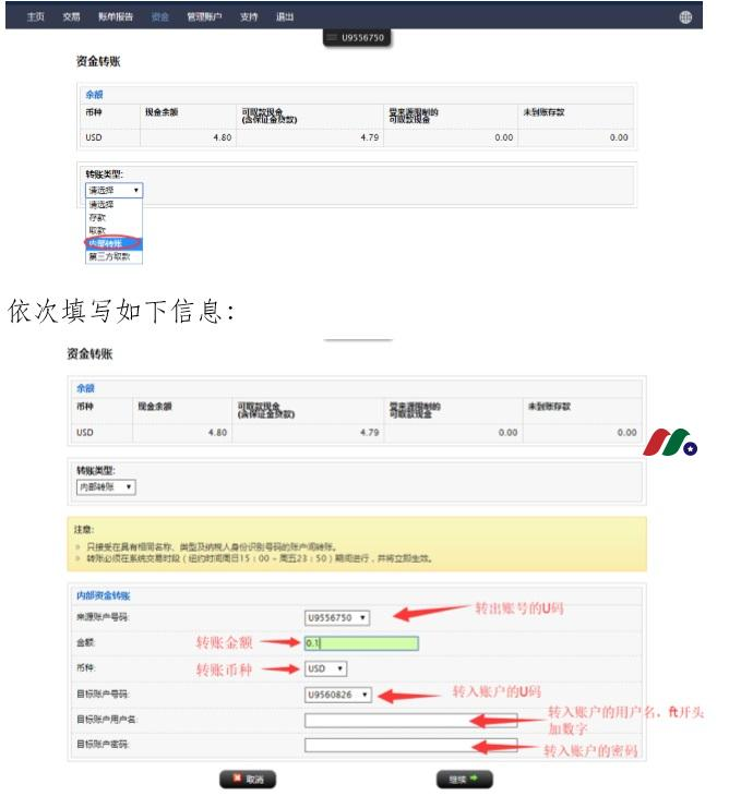 老虎证券与 老虎期货即时到账免费转账教程(附6折开户链接)