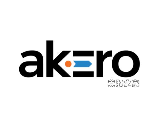 临床阶段生物科技公司:Akero Therapeutics(AKRO)