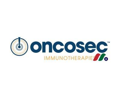 临床阶段生物技术公司:OncoSec Medical Incorporated(ONCS)