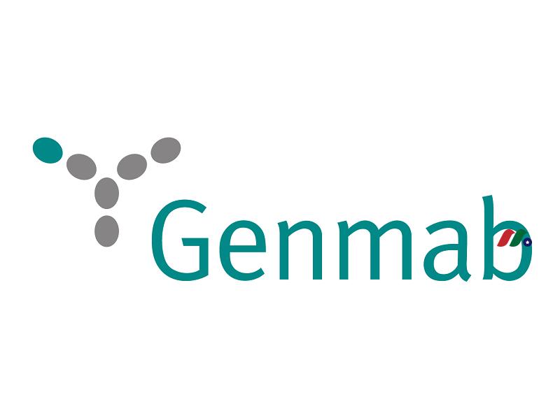 丹麦商用阶段生物制药公司:Genmab A/S(GMAB)