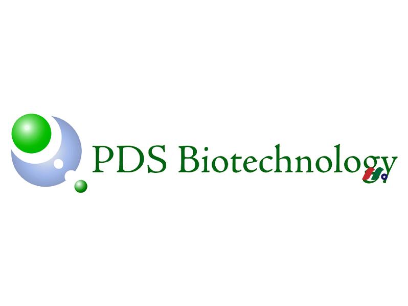 临床阶段免疫肿瘤学公司:PDS Biotechnology Corporation(PDSB)