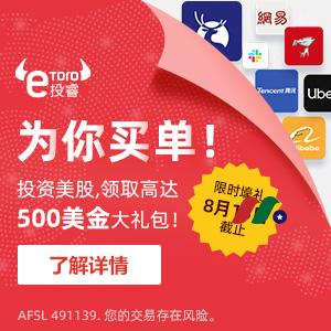 保险公司:Argo Group International Holdings(AGII)