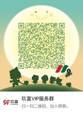 玖富证券12月:最高送10股中国平安+10股中塔+90天免佣