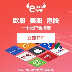 中国SaaS服务商:宏桥高科Powerbridge Technologies Co.(PBTS)
