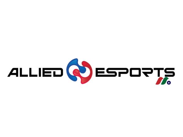 电竞公司:联合电子竞技娱乐Allied Esports Entertainment(AESE)