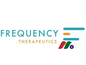 临床阶段生物科技公司:Frequency Therapeutics(FREQ)