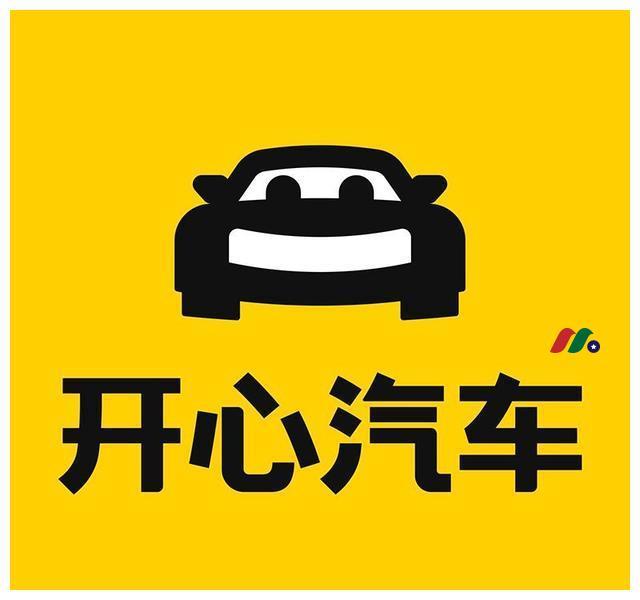 中概股:二手车经销商 开心汽车Kaixin Auto Holdings(KXIN)
