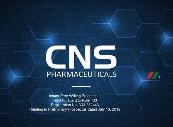 临床前阶段的制药公司:CNS Pharmaceuticals(CNSP)