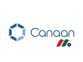 中概股:全球第二大比特币矿机厂商 嘉楠科技Canaan Creative(CAN)