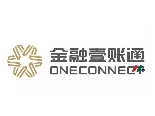 中概股IPO:平安金融壹账通OneConnect Financial Technology(OCFT)