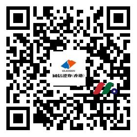 【大品牌券商】国信证券(香港)送你年终福利,港美股免佣+0手续费打新股