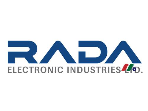 以色列军工及国防电子产品公司:RADA Electronic Industries Ltd.(RADA)