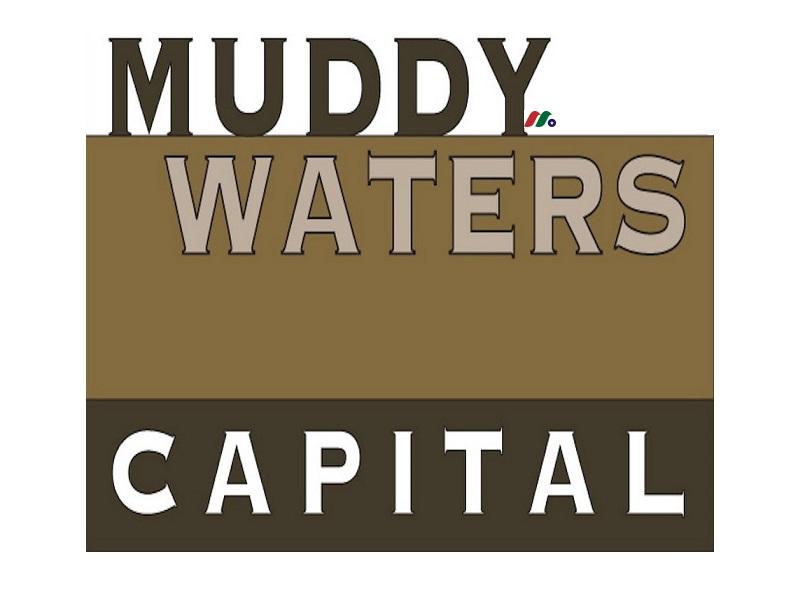 美国匿名调查机构:浑水研究(浑水公司)Muddy Waters Research