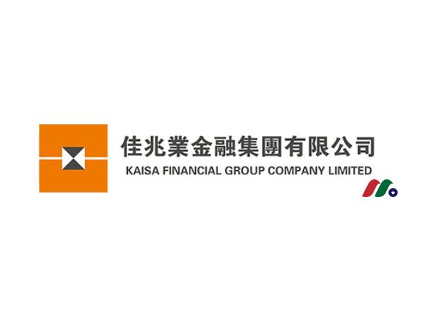 佳兆业集团旗下港美股券商:佳兆业证券开户指南及优惠