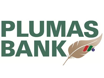 美股银行控股公司:普卢默斯合众银行Plumas Bancorp(PLBC)