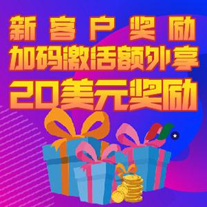 中概股:P2P公司 信而富China Rapid Finance Limited(XRF)