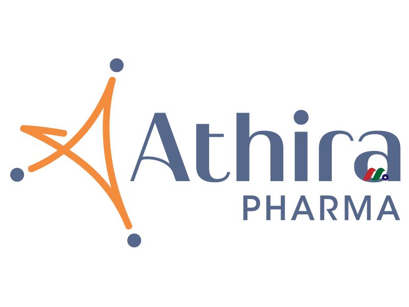临床阶段生物制药公司:Athira Pharma, Inc.(ATHA)