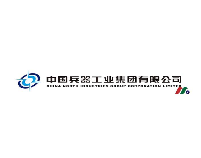 中国兵器工业集团(Norinco):China North Industries Corporation