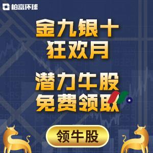 美国银行股:詹姆斯金融银行Bank of the James Financial Group, Inc.(BOTJ)