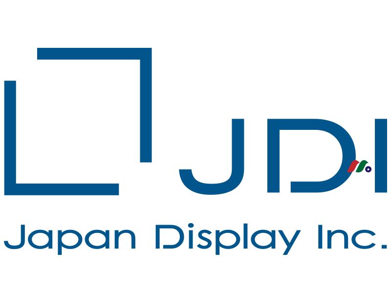 全球最大中小型显示器制造商:日本显示器Japan Display Inc.(JPDYY)