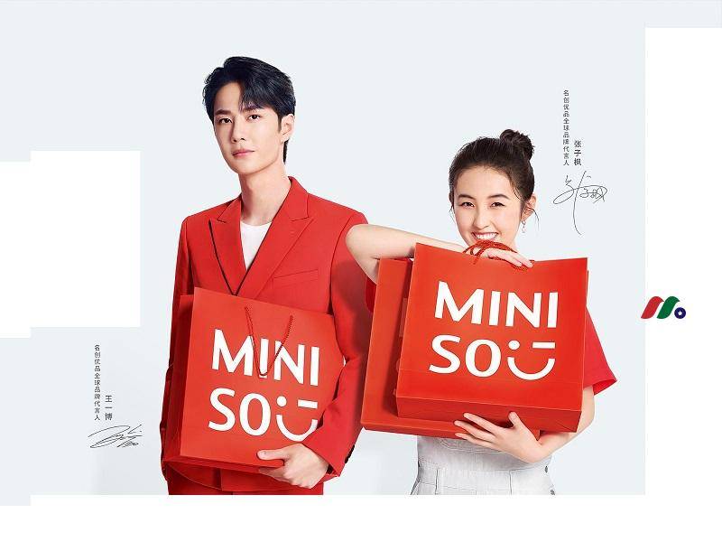 中概股:名创优品MINISO Group Holding Limited(MNSO)