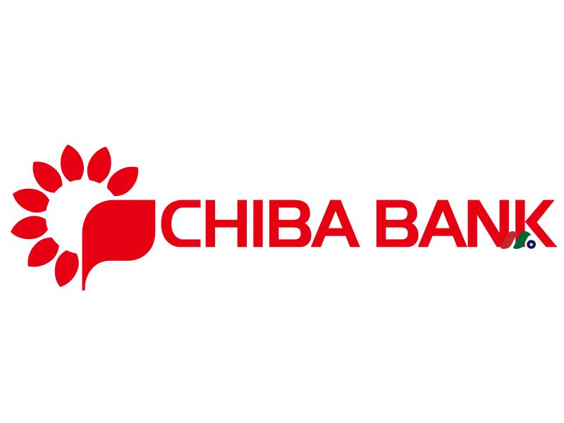 日本3大地方银行之一:日本千叶银行The Chiba Bank, Ltd.(8331.T)