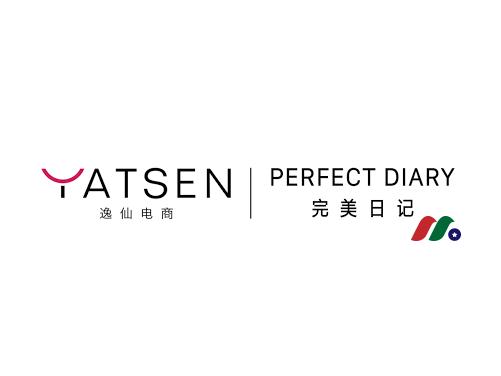 中概股:完美日记母公司 逸仙电商Yatsen Holding Limited(YSG)