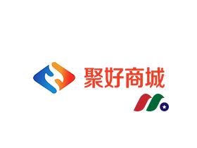 隆力奇旗下电子商城:聚好商城Jowell Global Ltd.(JWEL)