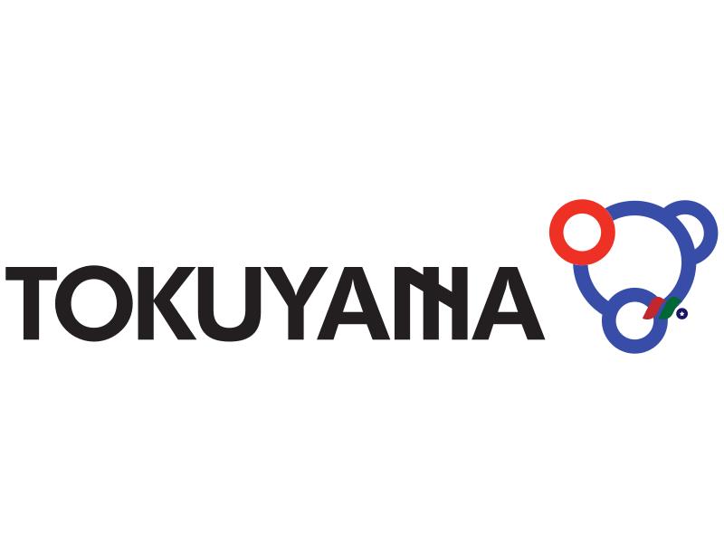 全球第四大硅生产商:德山公司Tokuyama Corporation(TKYMY)