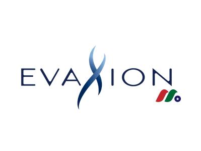 丹麦生物技术公司:Evaxion Biotech(EVAX)