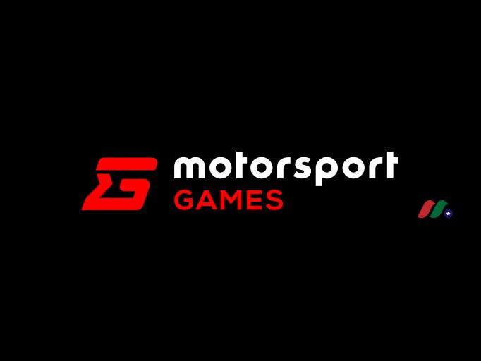 电子竞技生态系统及赛车游戏开发商:Motorsport Gaming US(MSGM)