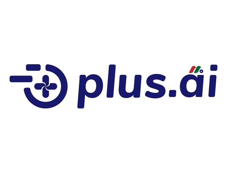 自动驾驶卡车初创公司:PlusAI Inc.