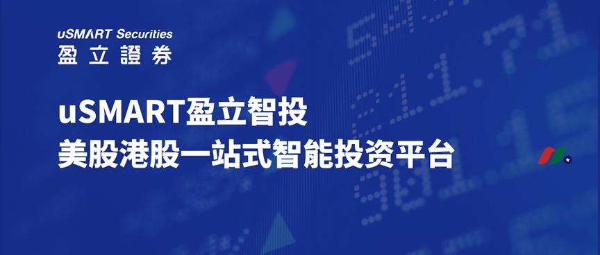 盈立证券2021开户:现金打新5港币,送3次股票抽奖机会,享最高2000元豪礼!