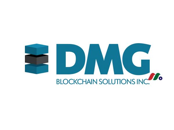 加拿大多元化的区块链和加密货币公司:DMG Blockchain Solutions Inc.(DMGGF)