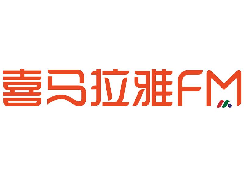 中国音频流媒体平台:喜马拉雅Ximalaya(XIMA)