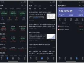 更新 | 雪盈3.0来袭,开启港美交易全新体验!